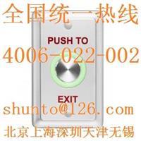 出门开关EX-H04门禁按钮开关进口门禁开关图片开门按钮开关 EX-H04门禁开关