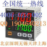 进口温度控制器PID控制器型号TCN4M-24R韩国奥托尼克斯电子温控器现货Autonics温控器TCN4M TCN4M-24R