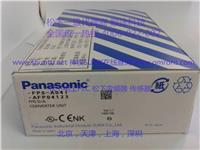 全新原装松下PLC(可编程控制器),FP0系列,FP0-A04I(AFP04123) FP0-A04I