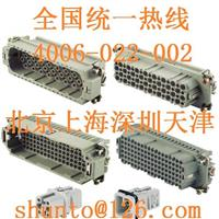 魏德米勒重载连接器品牌WEIDMULLER端子型号HDC HD 7 MC重载接插件大电流接线端子 HDC HD 7 MC