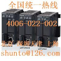 Panasonic可编程控制器FP7松下PLC型号AFP7CPS31松下电器代理商CPU单元CPS31 AFP7CPS31