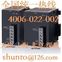 松下PLC官网的Panasonic代理商AFP7PSA2松下FP7电源单元模块PSA2 AFP7PSA2