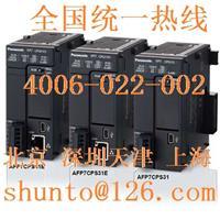 松下PLC官网的Panasonic代理商AFP7XY64D2T松下FP7输入输出单元模块XY64D2T