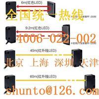 神视传感器SUNX光电开关Panasonic长距离传感器型号NX-191A松下光电传感器 NX-191A