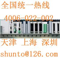 松下PLC代理商现货AFP23467松下电器Panasonic输入单元FP2