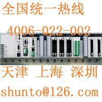 现货FP2-Y16P松下PLC代理商输出单元Panasonic可编程控制器 Y16P