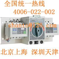 日本进口双电源自动转换开关型号KWQ4-63双电源转换开关ATSE双电源切换装置ATS双电源开关 KWQ4-63