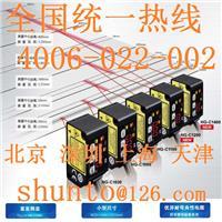 日本激光传感器型号HG-C1400进口激光位移传感器价格低价Panasonic微型位移传感器 HG-C1400