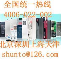 meanwell电源价格NES-100-24台湾明纬电源100W单相输出开关电源 meanwell电源NES-100-24