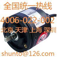 韩国AUTONICS奥托尼克斯代理商E50S8-600-3-N-24旋转编码器现货 E50S8-600-3-N-24