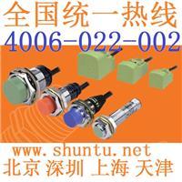 PRL12-4DP现货autonics奥托尼克斯代理商 PRL12-4DP
