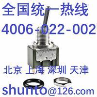 进口钮子开关型号M2012SD8W01防水摇头开关品牌日本NKK开关现货M-2012W M-2012W