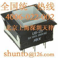上海NKK企业按钮开关厂商Switches接线图进口按钮开关型号UB25KKW01N现货 UB25KKW01N