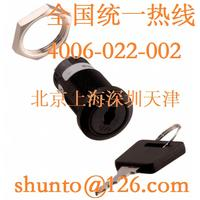 日本NKK开关现货CKM13EFW01钥匙开关型号CKM13EFW01-001进口钥匙锁开关 CKM13EFW01-001
