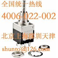 六脚按钮开关6脚按钮开关现货EB-2061微型按钮开关EB2061日本进口按钮开关 EB-2061
