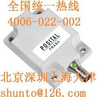 德国Posital倾角仪FRABA进口动态加速度补偿倾角传感器 FRABA进口动态加速度补偿倾角传感器