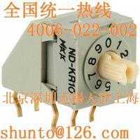日本nkk开关型号NDKR10H现货ND-KR10进口编码开关10位旋转编码开关8421码编码器 NDKR10H