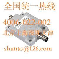 CE认证高精度角度传感器TILTIX进口倾斜角度传感器型号AKS-080-2-CA01-HK2-PM动态倾角传感器 AKS-080-2-CA01-HK2-PM