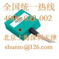 Posital双轴倾角传感器德国Fraba进口角度传感器型号ADS-060-2-AV40-HE2-5W倾角仪 ADS-060-2-AV40-HE2-5