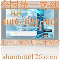 10.1吋HMI现货MT8102iE触摸屏Weintek labs国产人机界面品牌 MT8102iE