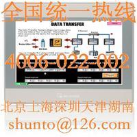10吋HMI现货MT8102iE台湾威纶触摸屏Weinview国产人机界面品牌