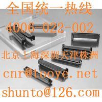 日本KEL连接器官网的FPC连接器细端子规格书0.635mm连接器生产厂家 FPC连接器0.635mm