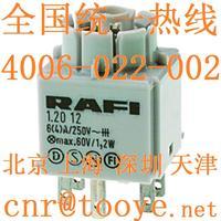 德国RAFI按钮开关RAFIX进口按钮开关触点模块型号1.20.122.001/0000带灯按键开关 1.20.122.001/0000