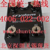 现货M50100THA1600电源模块快达固态继电器Crydom可控硅模块SCR模块 M50100THA1600