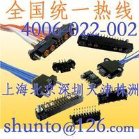 进口连接器型号NCM连接器2mm法国NCMconnector大电流连接器耐低温连接器 NCMconnector