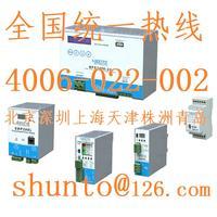 NPSM121-24超小型开关电源瑞士NEXTYS电源进口电源DIN安装微型电源SMPS