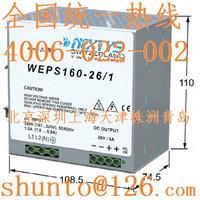 进口DIN导轨电源系统NEXTYS开关电源SMPS电梯专用电源型号WEPS160-26 WEPS160-26
