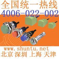 韩国Autonics传感器型号PRT12-4DO现货sensor接近开关PRT12-4D0 PRT12-4DO