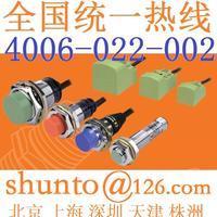 深圳AUTONICS接近开关现货AS80-50DP3长距离接近传感器