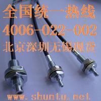 GD-420-20H2韩国Autonics奥托尼克斯电子传感器进口fiber玻璃光纤线 GD-420-20H2