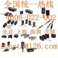 现货PNP输出颜色传感器韩国AUTONICS色标传感器型号BC15-LDT-C-P