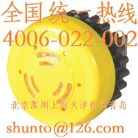 韩国autonics压电蜂鸣器B2PB-B2D进口防水蜂鸣器奥托尼克斯电子CE认证buzzer B2PB-B2D