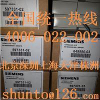 SIEMENS旋转编码器1XP8012-20/1024现货597330-02西门子编码器