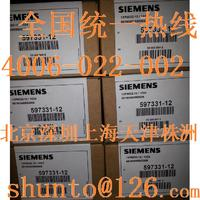 SIEMENS编码器型号1XP8032-10/1024西门子旋转编码器现货 1XP8032-10/1024