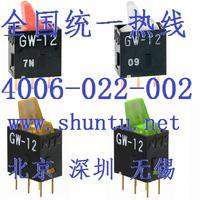 NKK开关GW-12微型船型开关GW-12LGP带灯翘板开关现货GW-12L GW-12LGP