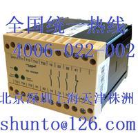 德国SAFETY安全继电器riese electronic多功能小型控制继电器型号NAGMP RS-NAGMP