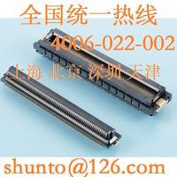 日本进口接插件DY01-140S-BT板对板浮动连接器生产厂家 DY01-140S-BTY