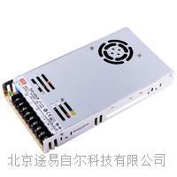 RSP-320-24台湾明纬PFC电源代理商Meanwell现货 RSP-320-12