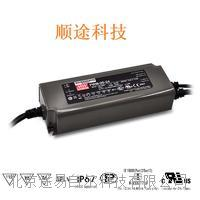 台湾明纬LED驱动电源PWM-90-36调光电源北京代理商 PWM-90-24