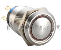 韩国Kacon凯昆金属按钮 T19-271ACP
