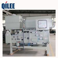 QTB-1250皮革污水旋转鼓浓缩带式压滤机 QTB-1250