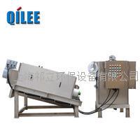 钢铁厂废水叠螺式污泥脱水机 QLD301