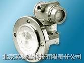 羅斯蒙特3051L型液位變送器 羅斯蒙特3051L型液位變送器