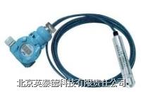 RL-YW液位變送器