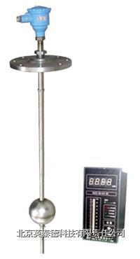 浮球液位計 UQZ-01浮球式液位計