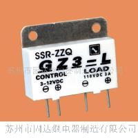 GZ3-L直流單列直插式3A固態繼電器